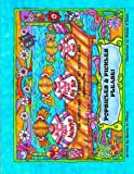 img - for Popsicles & Pickles Please: The Adventures of Nunky, Bit Bit, and Mac Adventure 1 (Volume 1) book / textbook / text book
