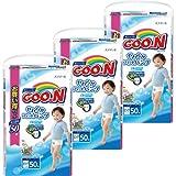 【ケース販売】グーン やわらかフィットパンツ BIGサイズ 男の子 50枚入×3個(150枚入)