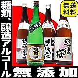 夢の純米酒福袋[1800ml 4本セット]飲み比べセット福袋