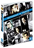 WITHOUT A TRACE / FBI 失踪者を追え!〈サード・シーズン〉セット1 [DVD]