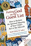 img - for Putting God on the Guest List 3/E: How to Reclaim the Spiritual Meaning of Your Child's Bar or Bat Mitzvah book / textbook / text book