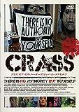 CRASS:ゼア・イズ・ノー・オーソリティ・バット・ユアセルフ [DVD]