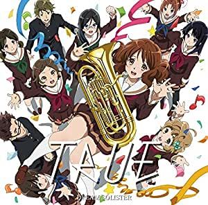 DREAM SOLISTER(アニメ盤) [CD]