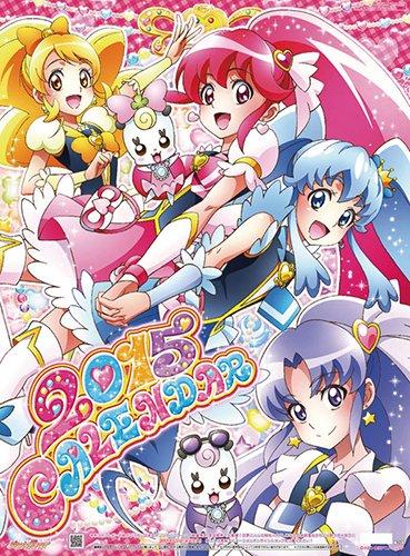 ハピネスチャージプリキュア! 2015年カレンダー 15CL-014