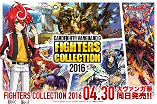 [公認店舗限定商品] 【VG-G-FC03】 ヴァンガード ファイターズコレクション2016
