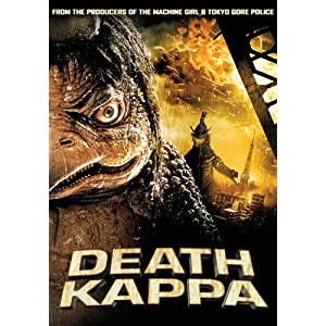 Death Kappa [Import USA Zone 1]