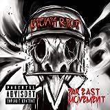 KTown Riot [Explicit]