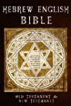 Parallel Bible: Tanakh (Hebrew Text a...