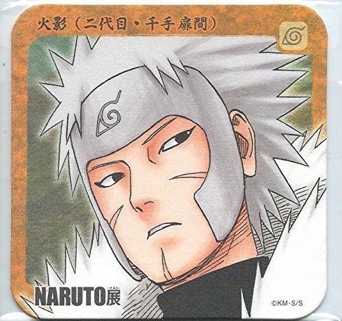 NARUTO  NARUTO展限定コースター 火影(二代目・千手扉間)単品