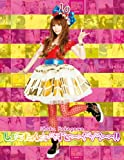 しょこたん☆べすと——(°∀°)——!!(初回生産限定盤)(DVD付)