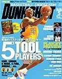 DUNK SHOOT (ダンクシュート) 2009年 05月号 [雑誌]