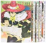 ウィッチクラフトワークス コミック 1-5巻セット (アフタヌーンKC)