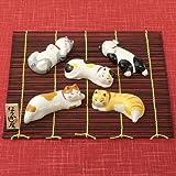 薬師窯うたたね猫箸置きセット 敷物付