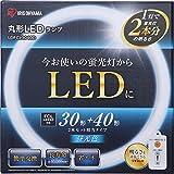 アイリスオーヤマ 蛍光灯 LED 丸型 (FCL) 30形+40形 昼光色 LDFCL3040D