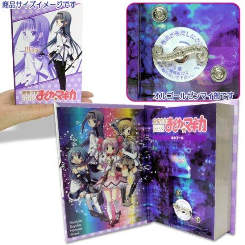 魔法少女 まどか☆マギカ オルゴールミュージックBOX 【Magia】