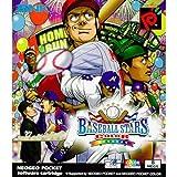 Pocket Sports Series - Baseball Stars