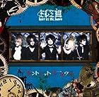 ドントレットミーダウン(初回限定盤)(DVD付)