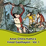 Amar Chitra Katha's Vinod Gaathayein - Vol. 1 (Hindi) (Set of 4 books)