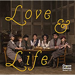 LOVE & LIFE(初回生産限定盤)(DVD付)