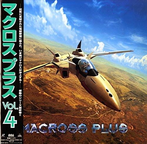マクロス プラス Vol.4