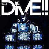 【Amazon.co.jp限定DiVE!! <通常盤> (オリジナル絵柄ブロマイド)