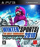 「ウインタースポーツ 2010 -The Great Tournament-」