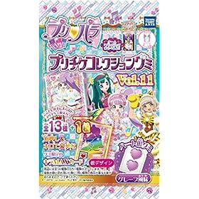 プリパラ プリチケ コレクショングミVol.11 20個入 食玩・キャンディー (プリパラ)
