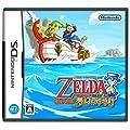 The Legend of Zelda: Phantom Hourglass [Japan Import]