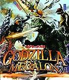 Image de Godzilla Vs Megalon [Blu-ray]