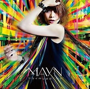 ヤマイダレdarlin' (通常盤) [CD]