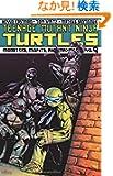 Teenage Mutant Ninja Turtles 9: Monsters, Misfits, and Madmen