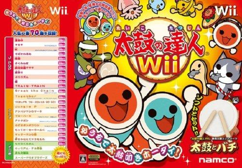 太鼓の達人Wii(専用太鼓コントローラ「太鼓とバチ」同梱)