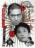 ��������Υ����λȤ��䤢��ؤ�� !! 1 ���ĥ������ΰ�ۤ�24���ֵ����ä� ! [DVD]