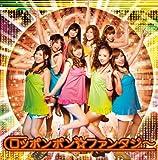 ロッポンポン☆ファンタジー(期間限定盤)(DVD付)