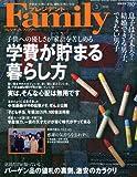 プレジデント Family (ファミリー) 2010年 03月号 [雑誌]