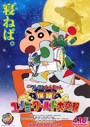 4/16公開!映画クレヨンしんちゃんの新作とママも涙の歴代名作まとめ