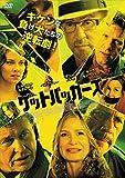 ゲットバッカーズ [DVD]
