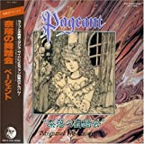 Abysmal Masquerade (Mini Lp Sleeve) by Pageant (2006-06-05)