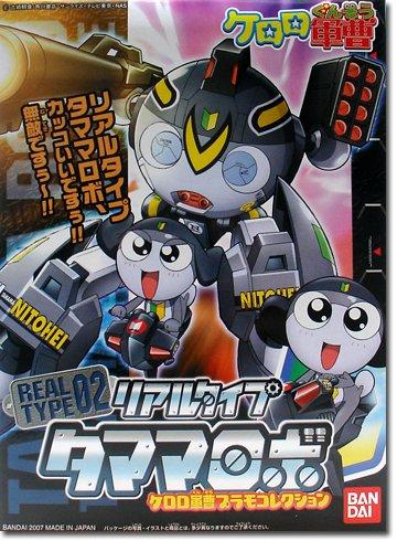 Keroro Gunso Real Type 02 Tamama Robo