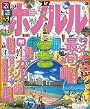 るるぶホノルル'17 (るるぶ情報版(海外))