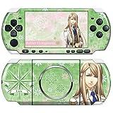 デザエッグ デザスキン 神々の悪戯 for PSP-3000 デザイン05(バルドル)DSGA-PPK2-m05