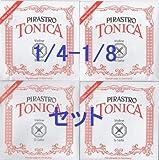 バイオリン弦 分数サイズ トニカ Tonica 4弦セット(E A D G) (1/4-1/8サイズ)