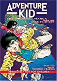img - for User Friendly (Adventure Kid: The Original Manga, Volume 1) book / textbook / text book