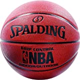 Spalding NBA Grip Control In/Out (74-221Z) no colour specified