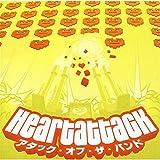 Heart Attack Various Artists