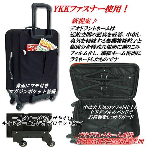TSAロック搭載 ソフト スーツケース キャリーバッグ FS1538 ソフト ネイビー M型(4~7日用)