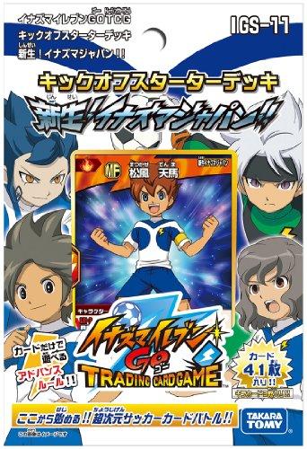 Inazuma Eleven GO IGS-11 TCG kick off starter deck newborn! Inazuma Japan! (japan import) - 1