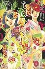 ちはやふる 第30巻 2016年01月13日発売