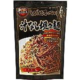 アライド しびれる四川汁なし坦々麺 247g