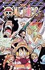 ONE PIECE -ワンピース- 第67巻 2012年08月03日発売